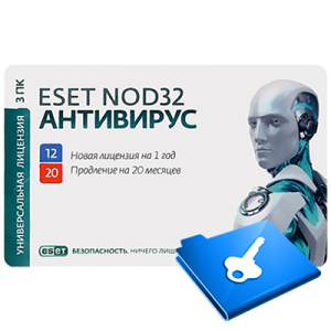 antinod32antiprod20key