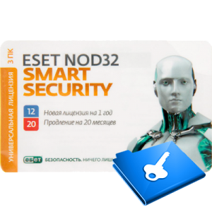 antinod32smartprod20key