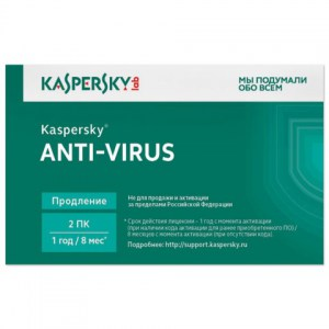 kaspersky-anti-virus--karta_prodlenie--2pk,-1-god7