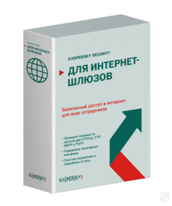 kaspersky-security-dlya-internet-shlyuzov6