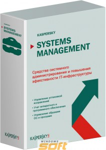 kaspersky-systems-management