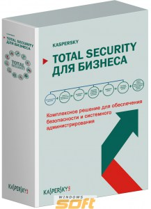 kaspersky-total-security-dlya-biznesa